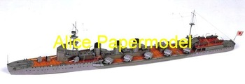 [Alice papermodel] Long 56CM 1:250 WWII Japan torpedo cruiser Kitakami battleship battlecruiser boat models