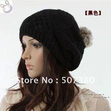 popular white skull cap