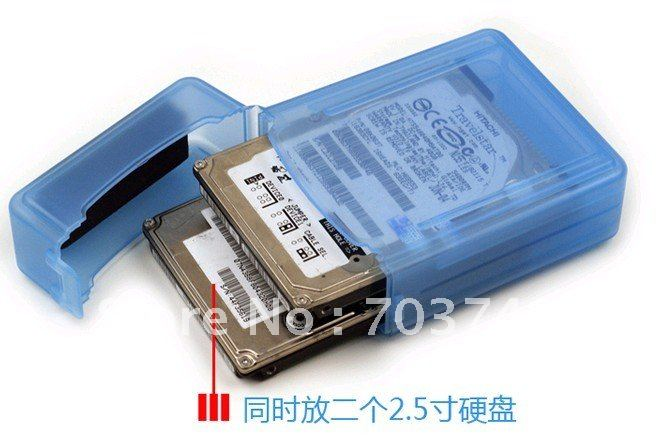 10pcs/lot NEW Portable HDD Storage Box store Tank protection case for Dual 2.5 inch Hard Drive(China (Mainland))