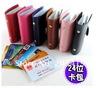 Wholesale free shipping retail new creative fashion leather bank credit Card team holder bag case membership card bag 24