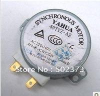 YAHUA 49TYZ-A2 Microwave synchronous motor / Turntable motor