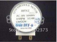 49TYZ Microwave synchronous motor / Turntable motor