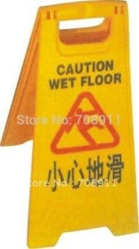 Wholesale/Retail PP Plastic Caution Wet Floor Billboard