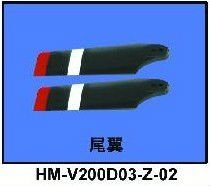 Walkera Spare Part HM-V200D03-Z-02 Tail Blades for V200D03 RC Helicopter