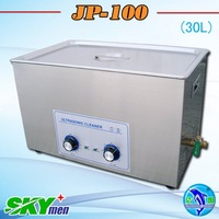 30L double cleaning speed ultrasonic bath (FREE basket)