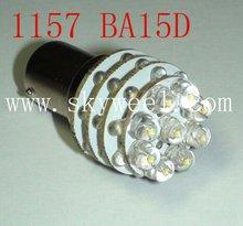 wholesale 3156 bulb