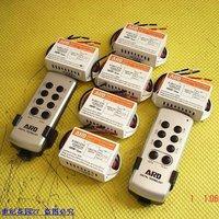 ARD six-way wireless remote control switch remote control light switch 220V (2 remotes)