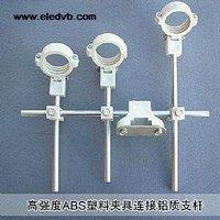 china post Multi Feed  LNB Bracket, hold up to 4 ku band LNB