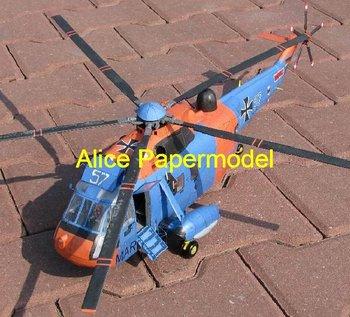 [Alice papermodel] Long 80CM 1:24 German Westland Seaking helicopter Gunship aircraft warplane airplane models