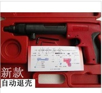 330 nail gun auto Ejection free shiping