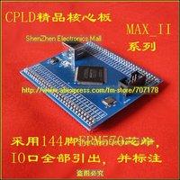 Free shipping,MAX-II EPM1270 EPM1270T144C5N CPLD Core Board