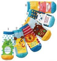 6 designs 30pairs/lot- Animal prints Baby socks infant cotton socks bus car design