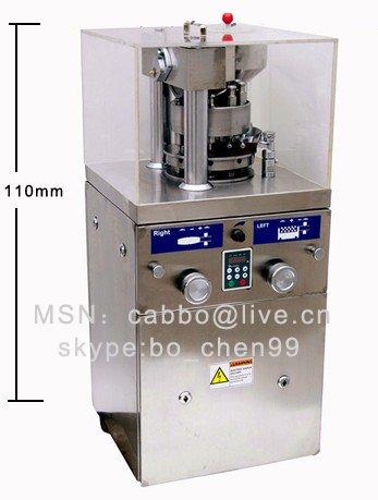 ZP-7 Mini Rotary Tablet Press Machine (pharmaceutical machinery,pharmaceutical equipment)/Tablet press machine / Tablet pressing(China (Mainland))