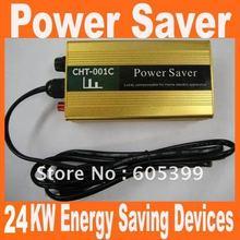 cheap power saver