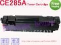 (Free Shipping) CE285A CE285 285A 85A 285 toner cartridge for HP M1130,M1130MFP,M1134MFP,M1136MFP,M1137,M1138