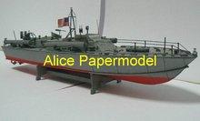 popular paper boat model