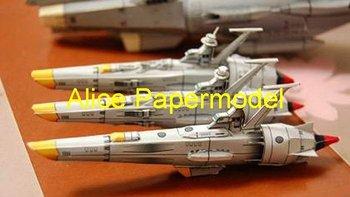 [Alice papermodel]Spaceship yamato fleet Space Battleship Yamato spaceship UFO models