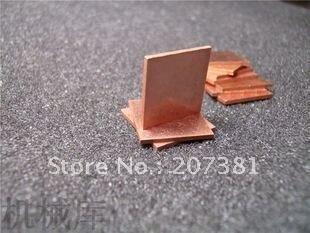 50pcs IC Chipset Thermal Copper Pad Shim 15 x 15 x 1mm