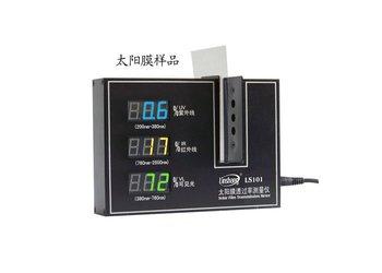 LS101 Solar Film Transmission Meter IR Center wavelength 950nm Free shipping wholesale retail