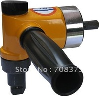 PROFESSIONAL PUNCHING SHEAR CUTTER SHEET METAL NIBBLER  Free shipping