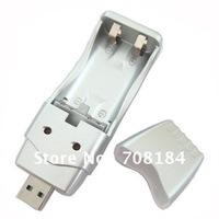 New High Quality USB Charger for 1.2v AA / AAA Ni-MH NiMH Ni-Cd Battery