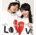 2011 Korean version of the latest fall and winter clothes couple love stitching head hooded sweater sets