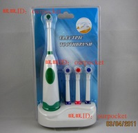 Wholesale Free Shipping Brand New Professional Care Electric Toothbrush
