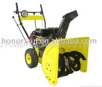 snow blower 7812simple(6.5HP)