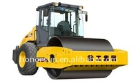 Hydraulic single drum vibratory compactor