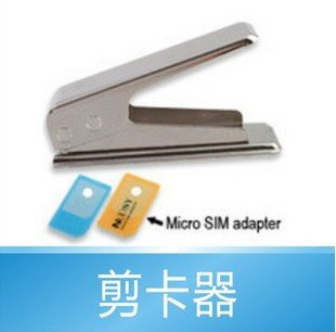 [FeeShipping]Super Deal Micro Sim Card Cutter for iPad for iPhone 4(China (Mainland))