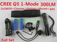 CREE Q5 LED 300LM  1-Mode 18650 Anodized AluminimTactical Flashlight Full Complete Set