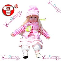 NEW !! electric plastic baby toy doll,24 Inch Interactive music doll