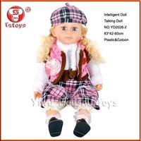 New type music baby doll