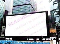 outdoor Movie screen GK-SC22--wholesale&retail