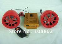 Motorycle Audio Alarm Amplifier