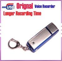 2in1 Digital Audio Voice Voix Voz recorder + 4 GB 4GB USB PEN thumb Sensitive Digital KEYCHAIN Voice Recorder