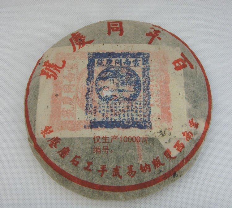 357g Old Puerh Tea 2002 Year Puer Ripe Pu er Tea PC53 Free Shipping