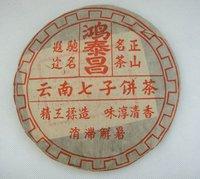 2001 Year Old Puerh Tea,357g Puer, Ripe Pu'er,Tea,PC57,Free Shipping