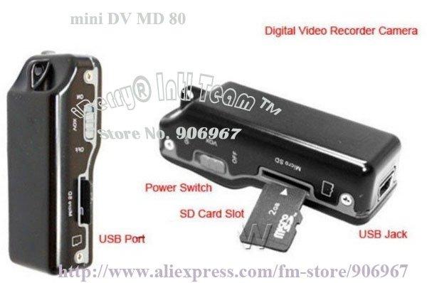 мини камера mini dv md80 инструкция