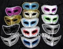 masquerade masque reviews