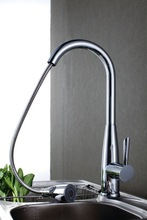 Single Handle Chrome Centerset Pull-Out Kitchen Faucet - Wholesale - Free Shipping(3012C)(China (Mainland))