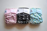 10 sets/lot-Magic Velcro or with fasteneri diapers coolababy cloth diaper/Baby nappies/Baby napkins