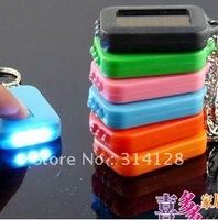 hot sale Keychain Portable 3 LED Flashlight Solar Powered