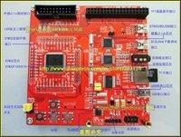 Free shipping,STM32 STM32F103VET6 development board,, Jlink V7 inside