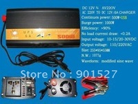 new 500w ups power inverter Automatic12v to 220v