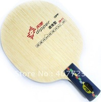 Free shipping DHS Dipper-11 Table Tennis Blade Table Tennis racket Ping Pong Blade New