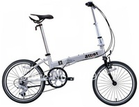 alloy frame foldable bike folding bicycle F2020
