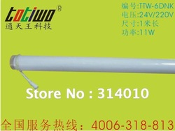 D50 * 50 108 beads really 6 colorful LED guardrail tube of internal control(China (Mainland))