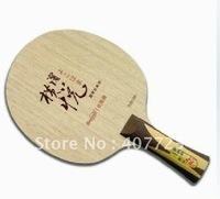 Free Sipping Sword Yokohama Yue Ping Pong Blade Table Tennis Racket Table Tennis blade NEW