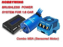 brushless motor esc price